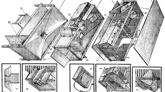 чертеж клетки Михайлова